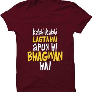 Apun Hi Bhagwan Hai T Shirt