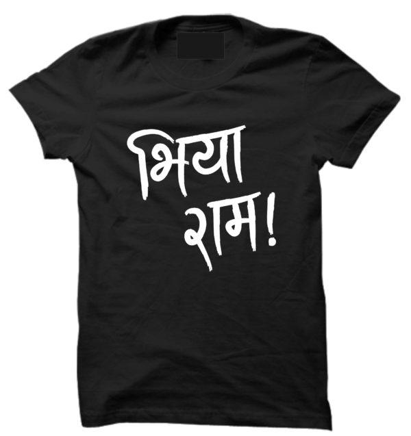 Rajiv-Nema-bhiya-ram-t-shirt