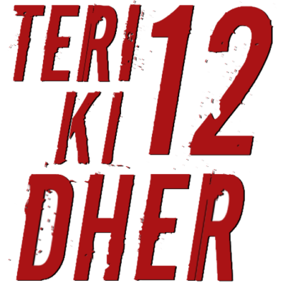 12 ki dher