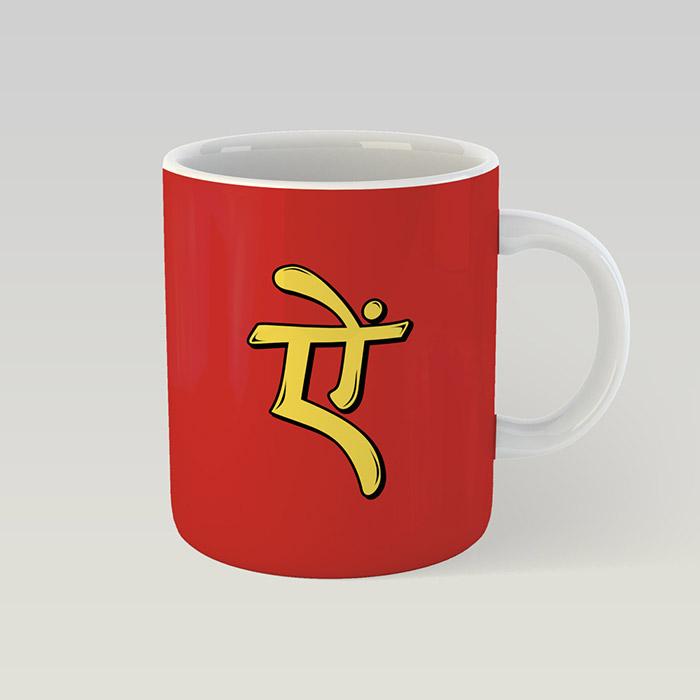 Aein Coffee Mug