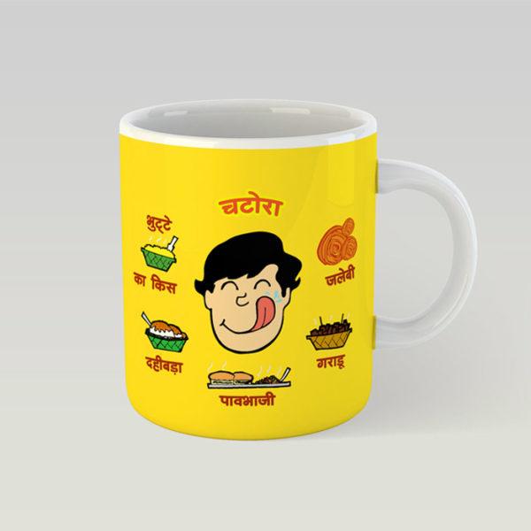 Chatora Coffee Mug