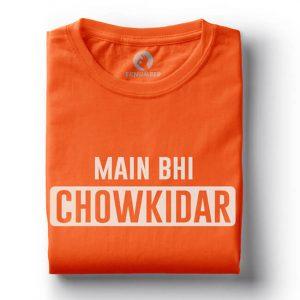 Mai bhi chokidar t shirt